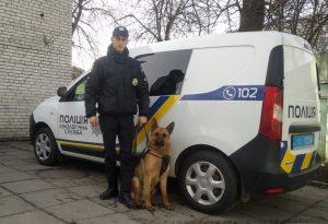 Поліцейська собака допомогла розшукати заблукавшу 80-річну роздільчанку