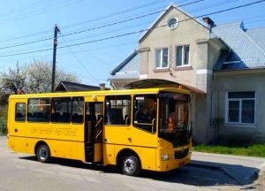 Розвадівська громада отримала новий шкільний автобус