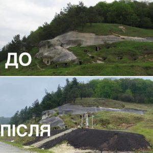 """ОНОВЛЕНО: У Стільському городищі розпочали """"ремонтні"""" роботи"""