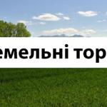 У Миколаєві на земельний аукціон виставили ділянку по вулиці М. Грушевського