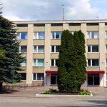 Миколаївський район ліквідовують