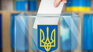Вибори голови та депутатів  Миколаївської міської ради 25 жовтня 2020 року: попередні підсумки та перші експертні оцінки